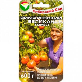 Томат Зимаревский великан Сибирский сад изображение 2