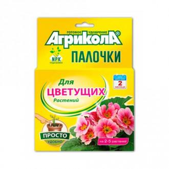 Удобрение Агрикола палочки для цветущих растений изображение 7