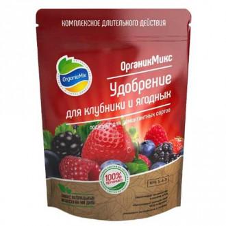 Удобрение Органик Микс для клубники и ягодных изображение 7
