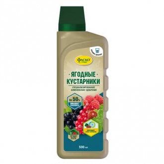 Удобрение Фаско для ягодных кустарников изображение 5