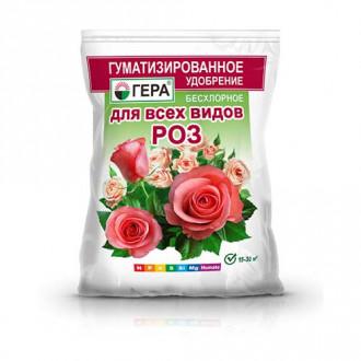Удобрение Гера для роз гуматизированное изображение 3