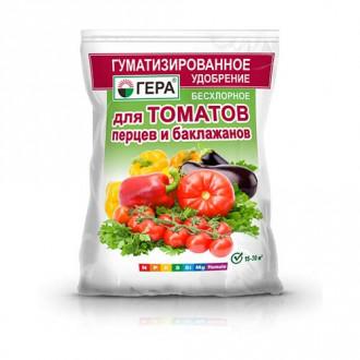 Удобрение Гера для томатов и перцев гуматизированное изображение 3