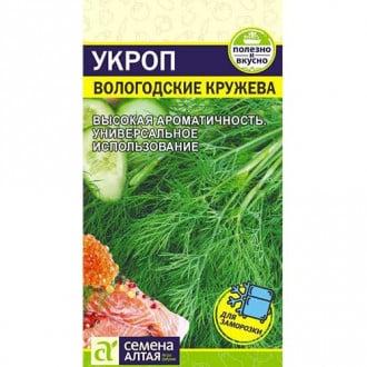 Укроп Вологодские кружева Семена Алтая изображение 4
