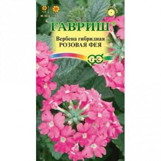 Вербена Розовая фея Гавриш изображение 6