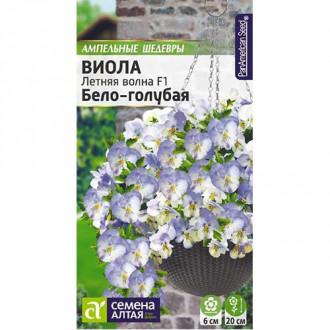 Виола Летняя волна бело-голубая F1 Семена Алтая изображение 6