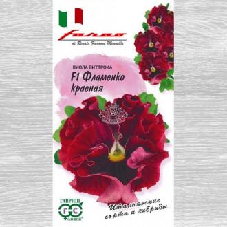 Виола Виттрока Фламенко красная F1 Гавриш изображение 6