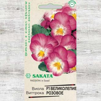 Виола Виттрока Великолепие розовое F1 Гавриш изображение 4