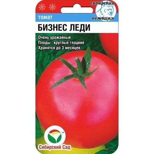 Томат Бизнес Леди Сибирский сад изображение 1 артикул 71824