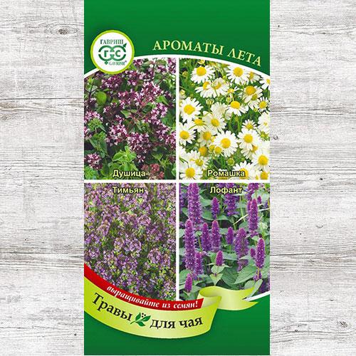 Травы для чая Ароматы лета, смесь сортов Гавриш изображение 1 артикул 65933