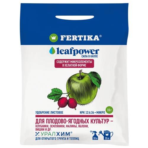 Удобрение Фертика Leaf Power для плодово-ягодных культур изображение 1 артикул 1439