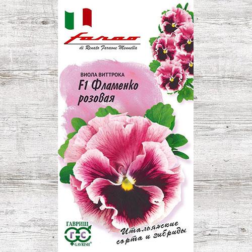 Виола Виттрока Фламенко розовая F1 Гавриш изображение 1 артикул 71156