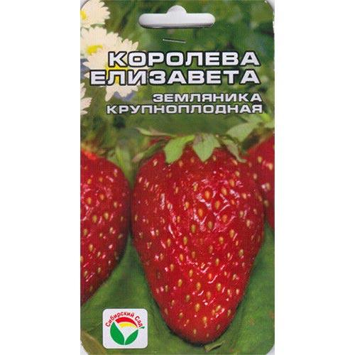 Земляника крупноплодная Королева Елизавета Сибирский сад изображение 1 артикул 65230