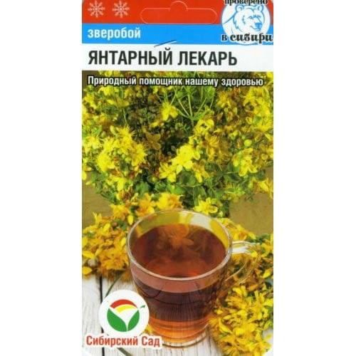 Зверобой Янтарный лекарь Сибирский сад изображение 1 артикул 66613